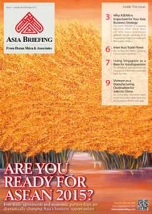 AB-Jan-Feb-Cover