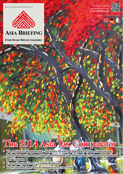 2014-Asia-Tax-Comparator-Cover-250