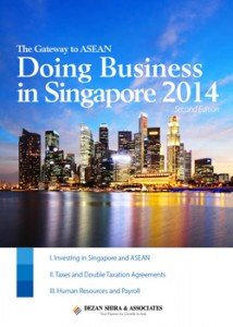 DSA_Doing Business in Singapore_cover_250x350