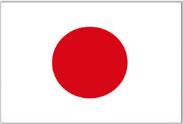 japan small