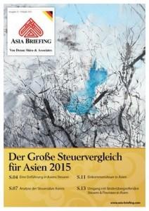 Der_Grosse_Steuervergleich_fuer_Asien_2015