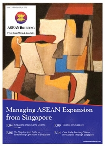 ASB_2016_0304_Managing_ASEAN_Expansion_from_Singapore_Image