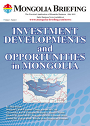 Mongolia investment development