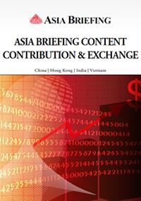 Content Exchange Partnership