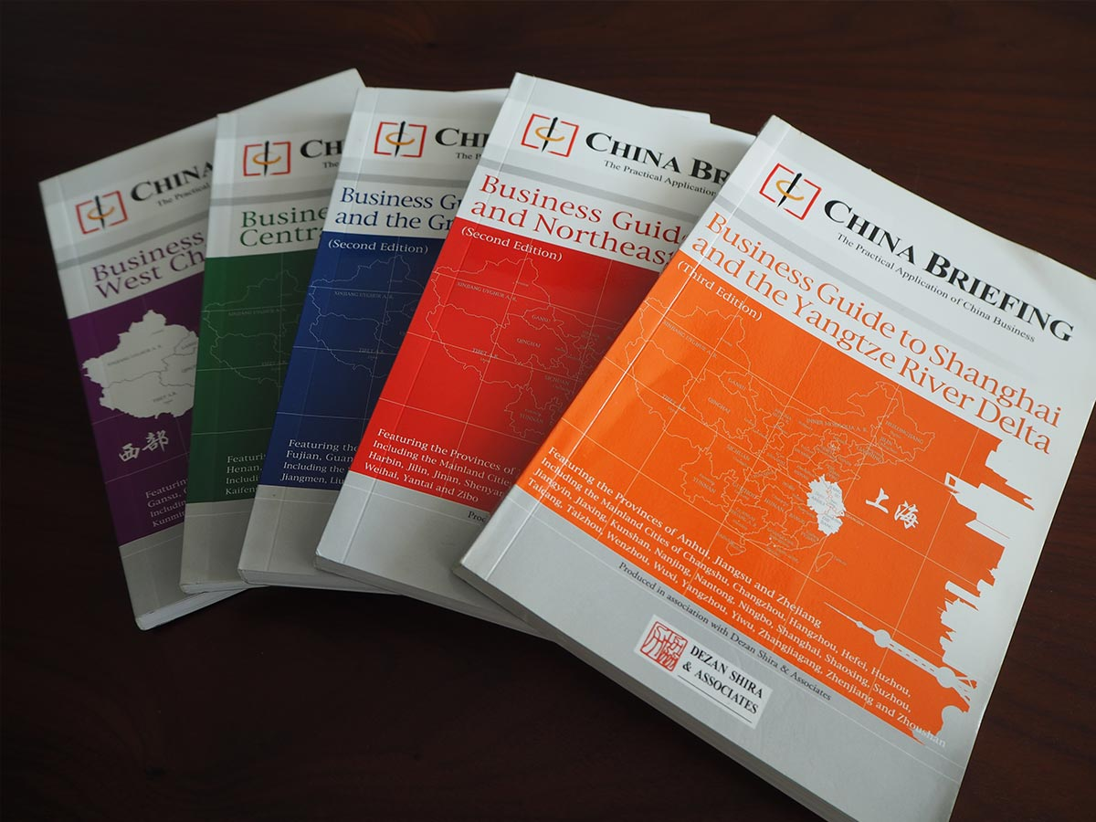 Technical Business Guides to China. A series of China ...