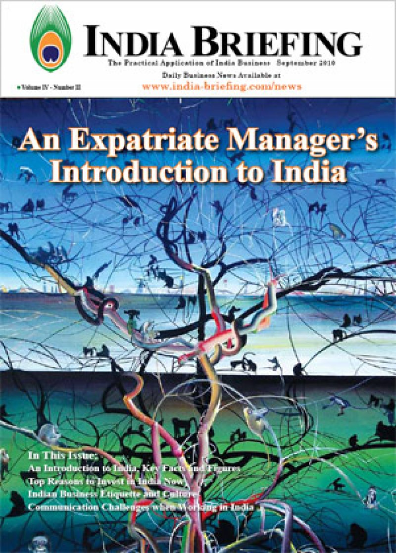 introduction to managers A manager is a person who supports, activates, and is responsible for the work of others planning the process of setting objectives and determining what should be done to accomplish them.