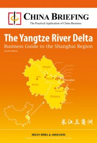 Business Guide to Shanghai & the Yangtze River Delta (Fourth Edition)