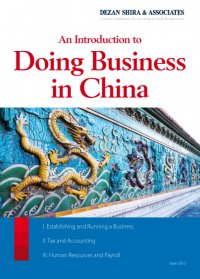 An Introduction to Doing Business in China