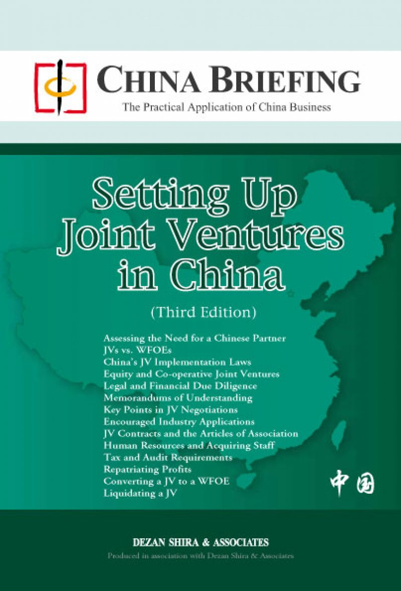 joint venture in china essay Maryland journal of international law volume 7|issue 1 article 9 the joint venture law of the peoples' republic of china: business and legal perspectives.