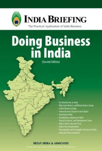 Doing Business in India (Second Edition)