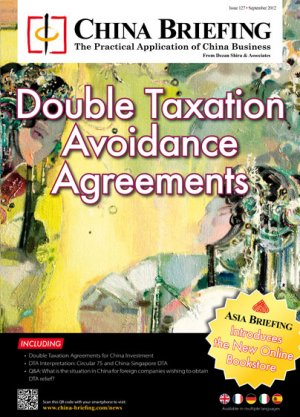 Double taxation avoidance agreements asia briefing bookstore for Chambre de commerce vietnam