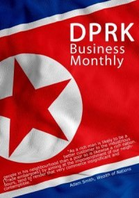 DPRK Business Monthly: December 2012
