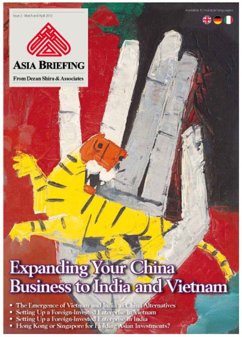 """expanding your business to china essay """"how to expand your business through new market development"""" planning and implementing a growth strategy to develop new markets and expand your business before your current market flattens out will not only help your business survive tough times, it could also give you a considerable edge_ what to expectyour business market, like everything else, will change with time."""