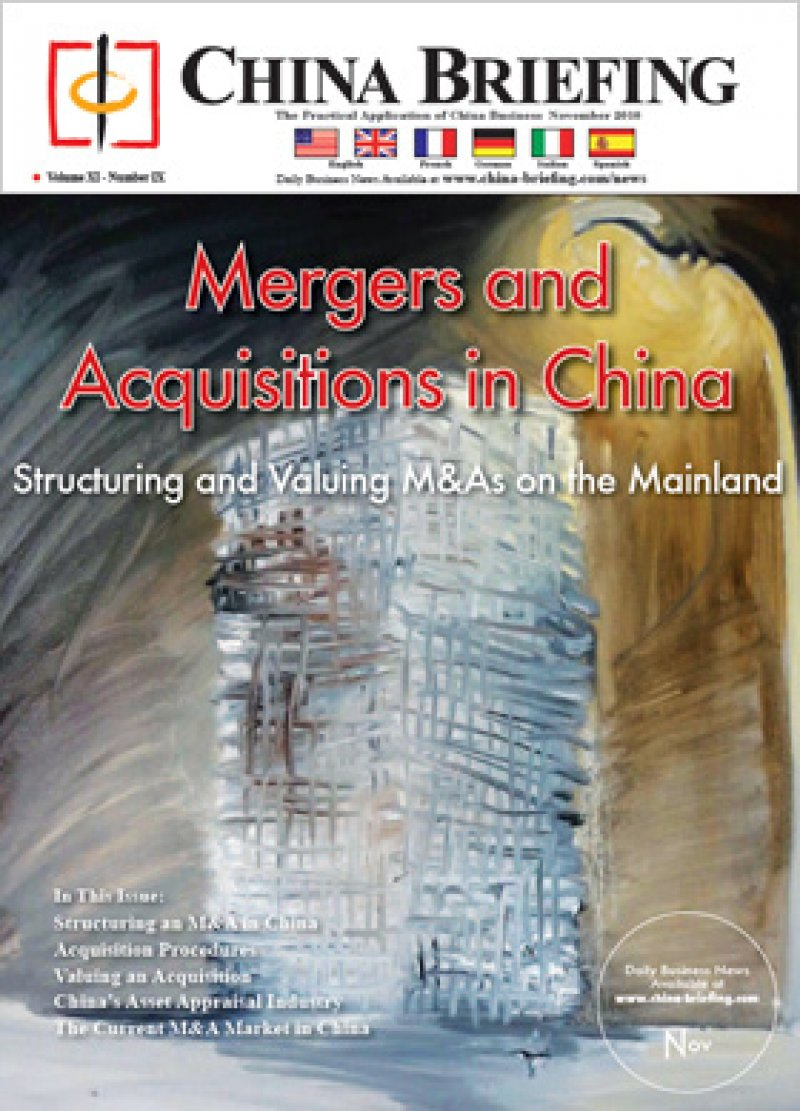 hr practices mergers and acquisitions Mergers and acquisitions (m&a) have received a lot of public attention during the   are there any hr practices at the integration stage which are worth being.