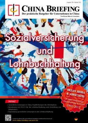 sozialversicherung und lohnbuchhaltung_cover