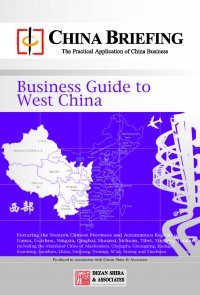 Business Guide to West China