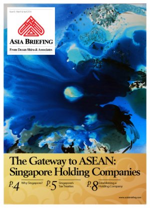 The gateway to asean singapore holding companies asia for Chambre de commerce vietnam