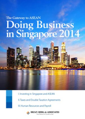 The gateway to asean doing business in singapore 2014 for Chambre de commerce singapour