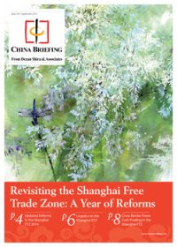 Revisiting the Shanghai Free Trade Zone: A Year of Reforms