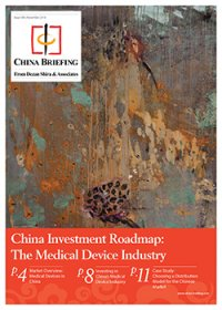 China Investment Roadmap: The Medical Device Industry