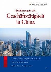Einführung in die Geschäftstätigkeit in China
