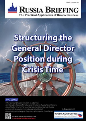 Structuring the General Director Position during Crisis Time