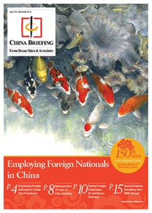 Employing foreign nationals in china asia briefing bookstore for Chambre de commerce vietnam