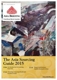 The Asia Sourcing Guide 2015