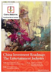 China Investment Roadmap: The Entertainment Industry
