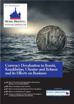 Currency Devaluation in Russia, Kazakhstan, Ukraine and Belarus and its Effects on Business - See more at: http://www.asiabriefing.com/store/book/currency-devaluation-in-russia-kazakhstan-ukraine-belarus-its-effects-on-business-543#sthash.rOBLhImV.dpuf