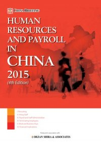 Human Resources and Payroll in China 2015 (4th Edition)