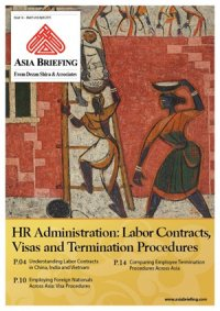 HR Administration: Labor Contracts, Visas and Termination Procedures