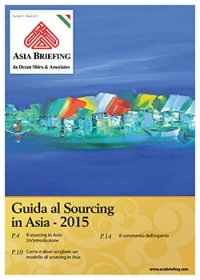 Guida al Sourcing in Asia - 2015