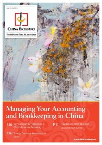 Managing Your Accounting and Bookkeeping in China