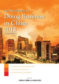 An Introduction to Doing Business in China 2015