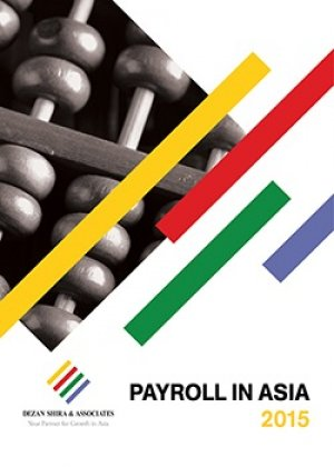 Payroll in asia 2015 asia briefing bookstore for Chambre de commerce francaise singapore