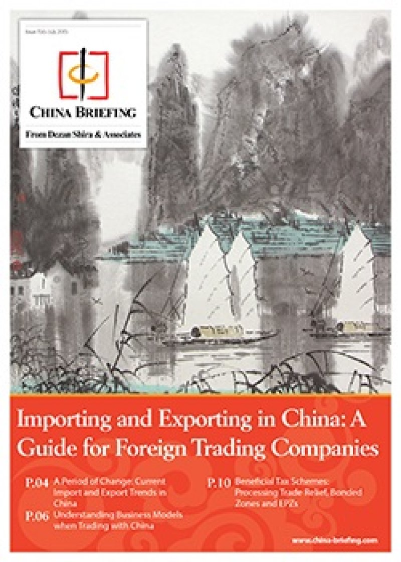 Importing and Exporting in China: A Guide for Foreign