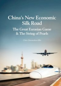 China's New Economic Silk Road: The Great Eurasian Game & The String of Pearls