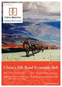 China's Silk Road Economic Belt