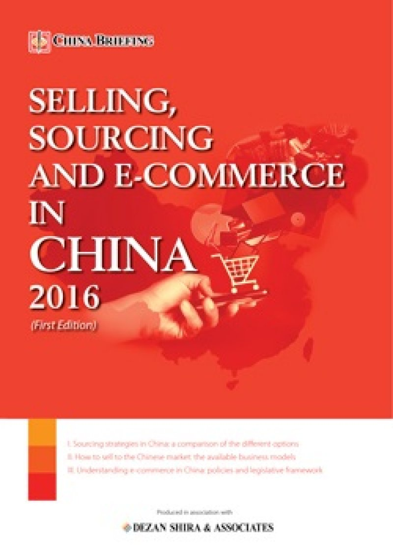 2016 China tax guide