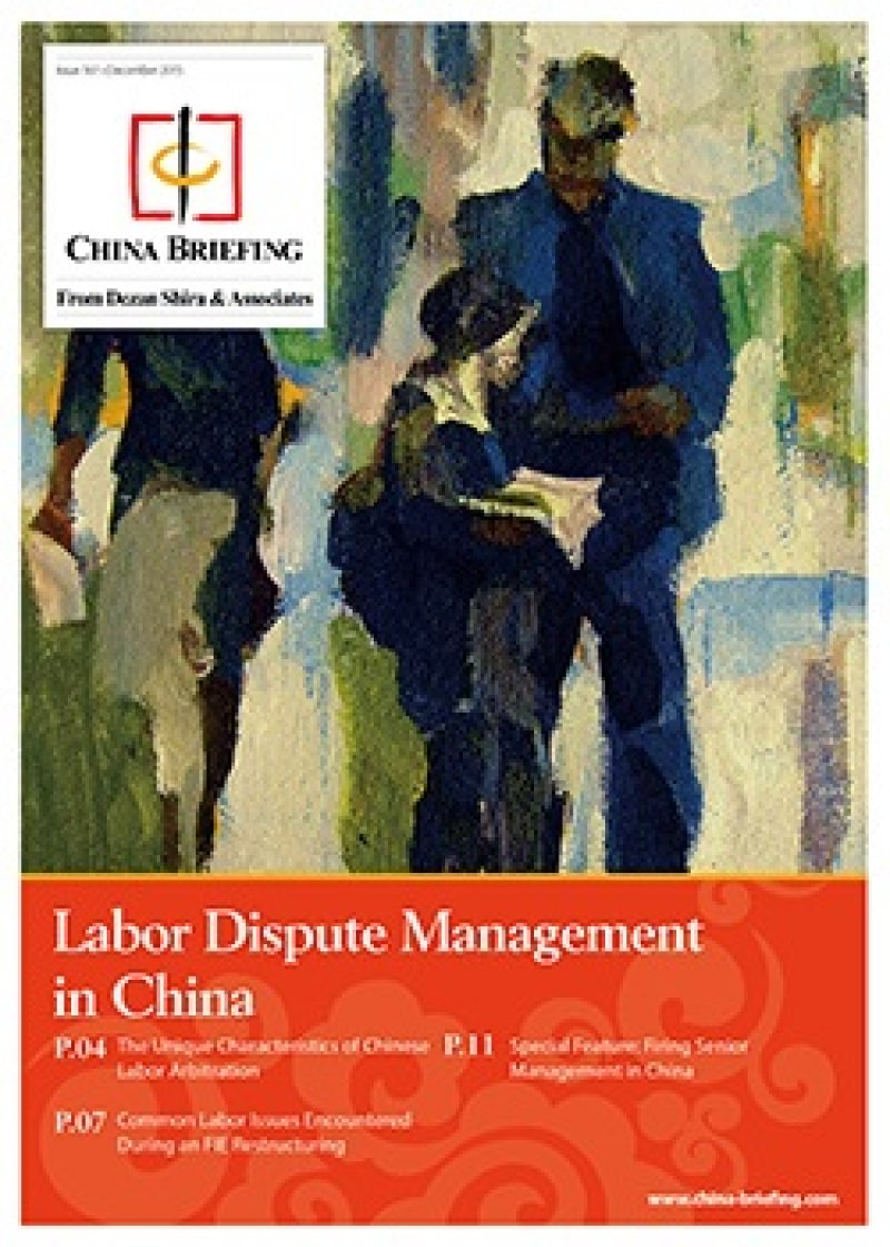 managing labor disputes by easibag vietnam Vietnam wages in perspective and hr considerations for fdi  labor intensive industries in vietnam  managing labor disputes step 1:.